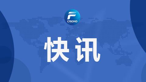 《海南省清洁能源汽车发展规划》目前正在编制