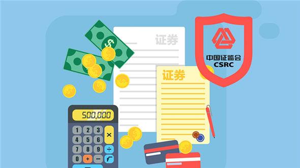 深交所:正式推出债券质押式三方回购业务