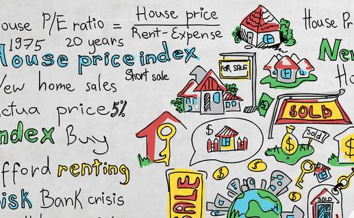 央行调统司:个人房贷增速回落