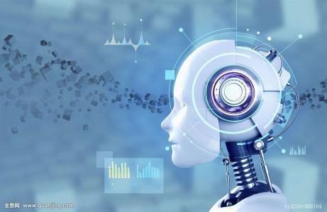 工信部:积极培育人工智能龙头企业 完善产业政策