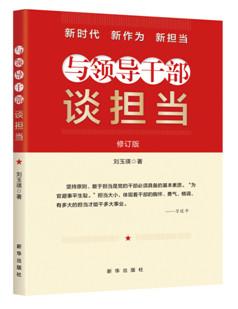 新华出版社2018年7月重点新书推荐