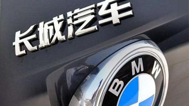 """宝马长城合资公司取名""""光束汽车""""除了MINI还有新品牌"""