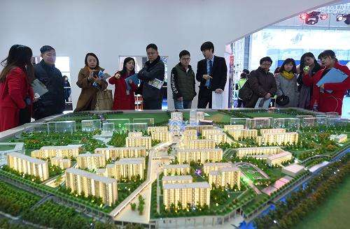 China's property investment sees slower growth in H1