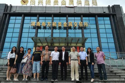 中宝协白银分会中国银都考察之旅成果丰硕