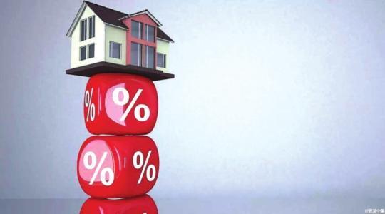 北京首套房贷款利率最高上浮30% 少数银行网点停贷