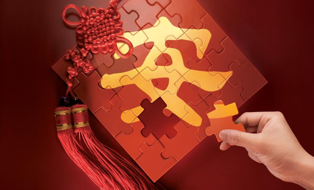 """中小险企转型样本: 国华人寿的""""互联网""""新路"""