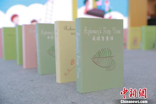 """中国增8家""""全球最大也最小图书馆"""" 规模创纪录"""