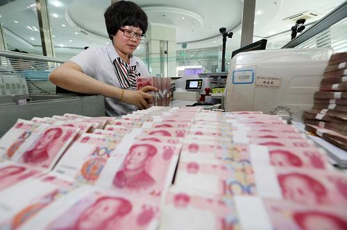 在岸人民币兑美元汇率跌破6.80关口