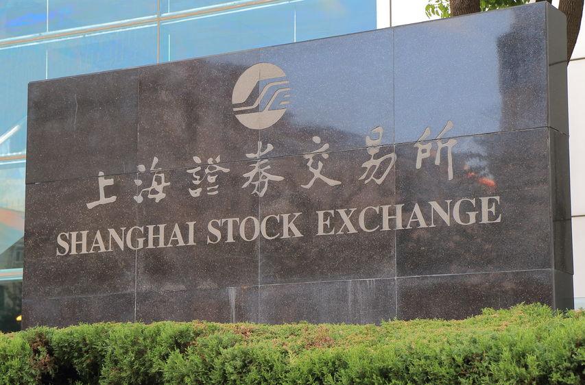 上交所发布实施《上海证券交易所章程(2018年修订)》