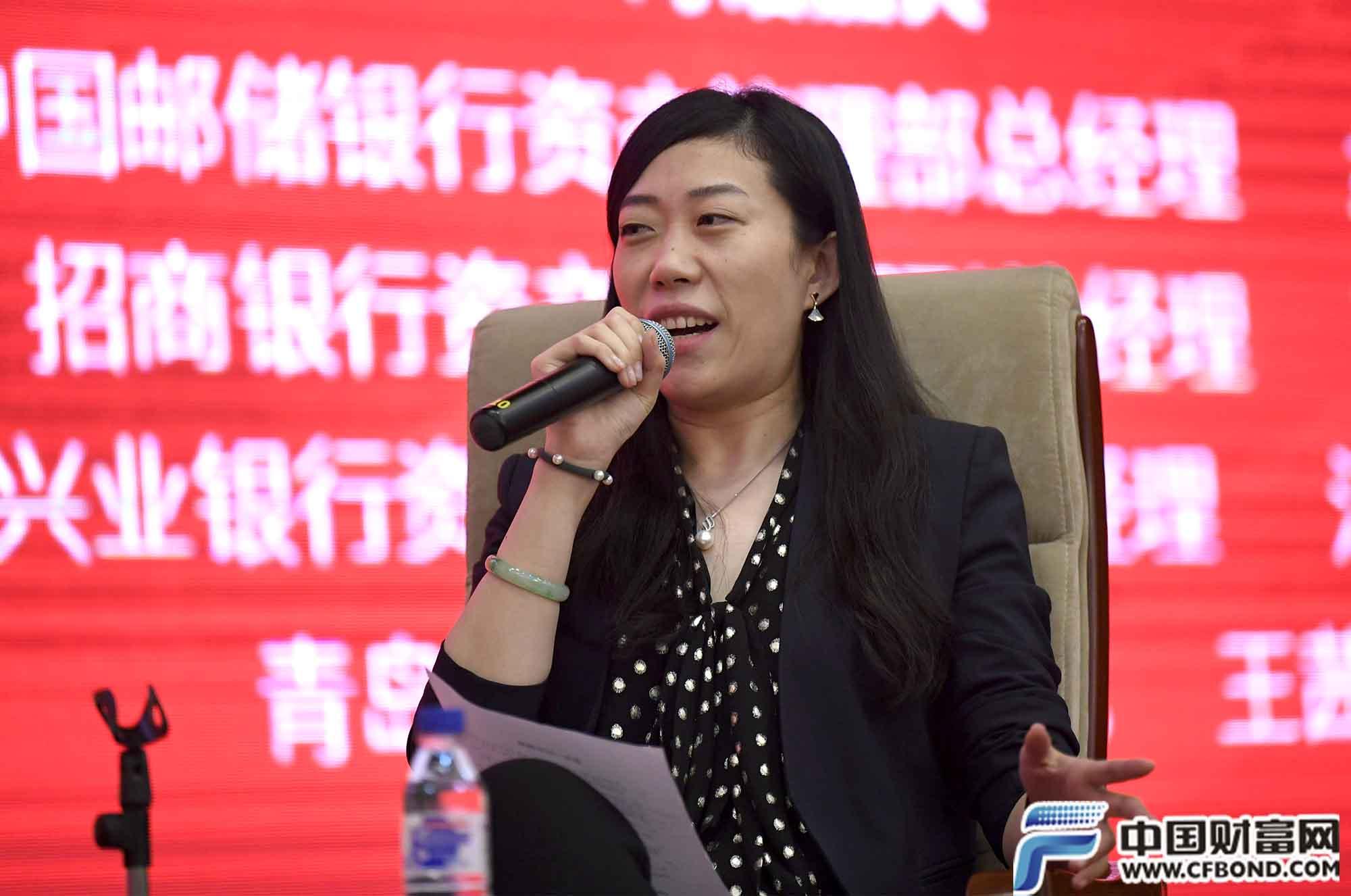 对话嘉宾:青岛银行资管部总裁 王茜