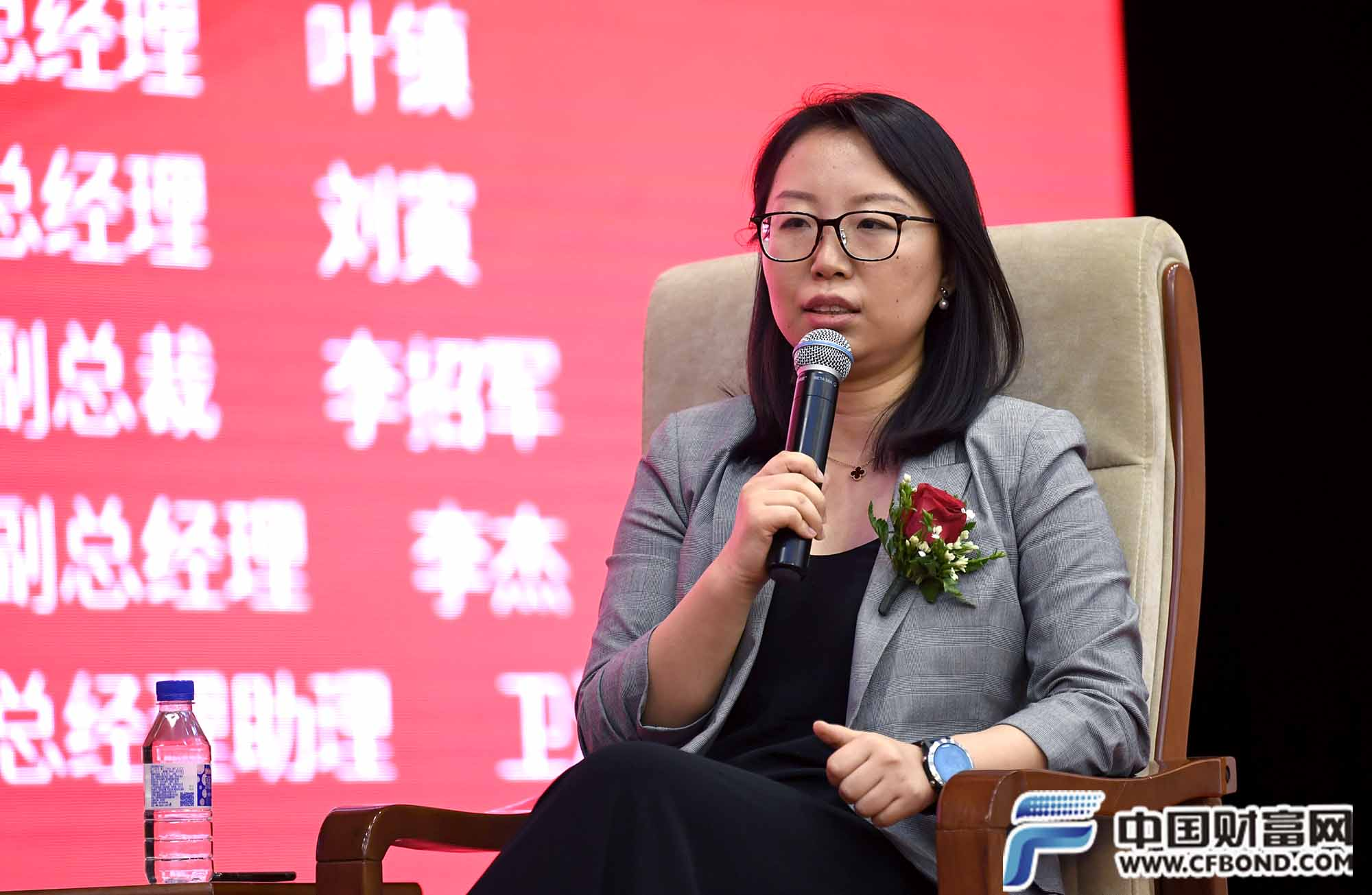 中国对外经济贸易信托总经理助理卫濛濛