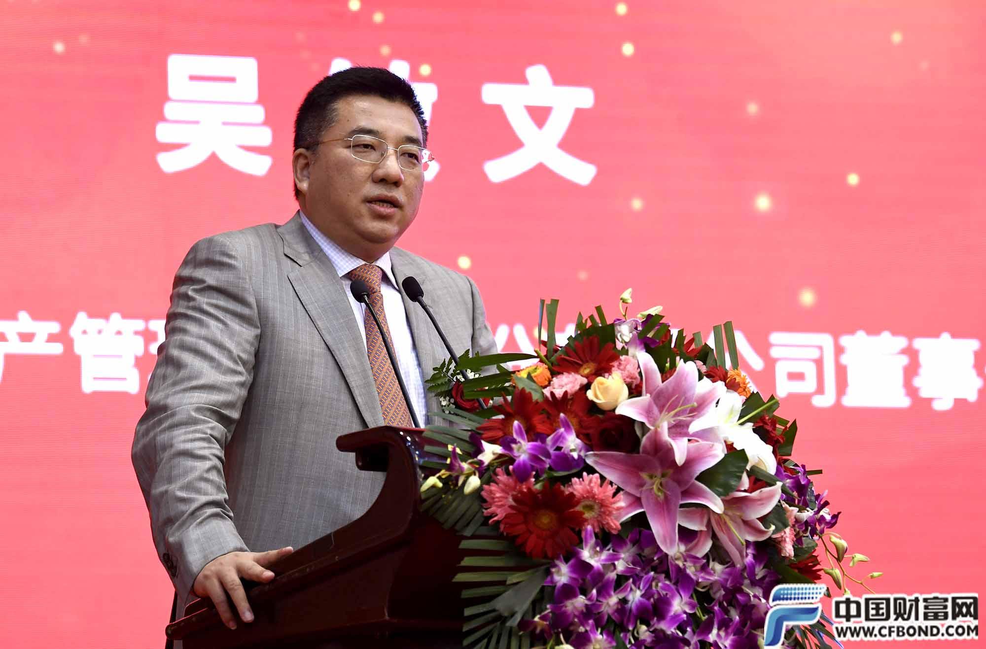 盛世景资产管理集团股份有限公司董事长 吴敏文