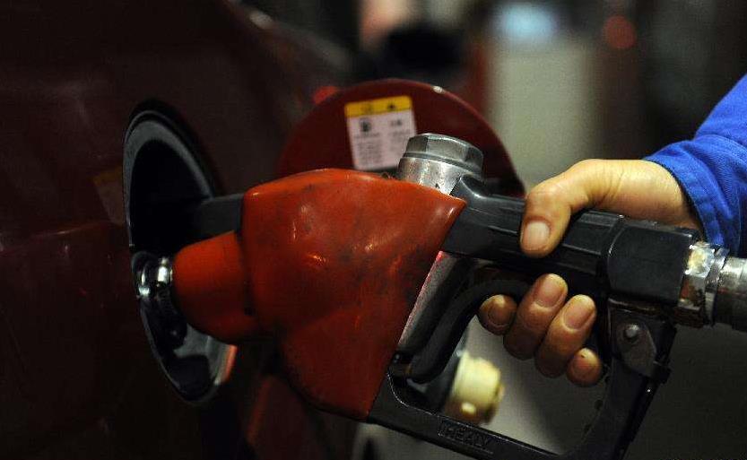 成品油价或迎下调 私家车加满一箱油少花4.5元