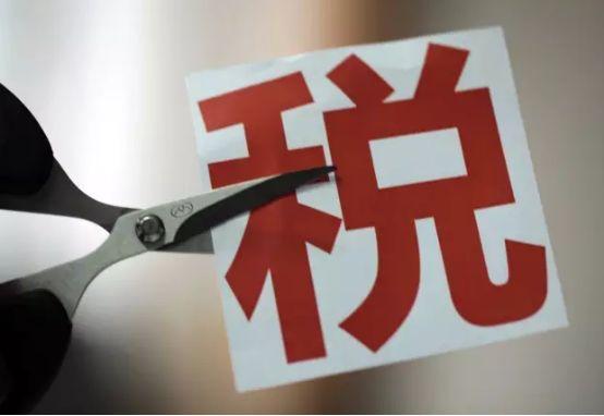 积极财政应发力减税