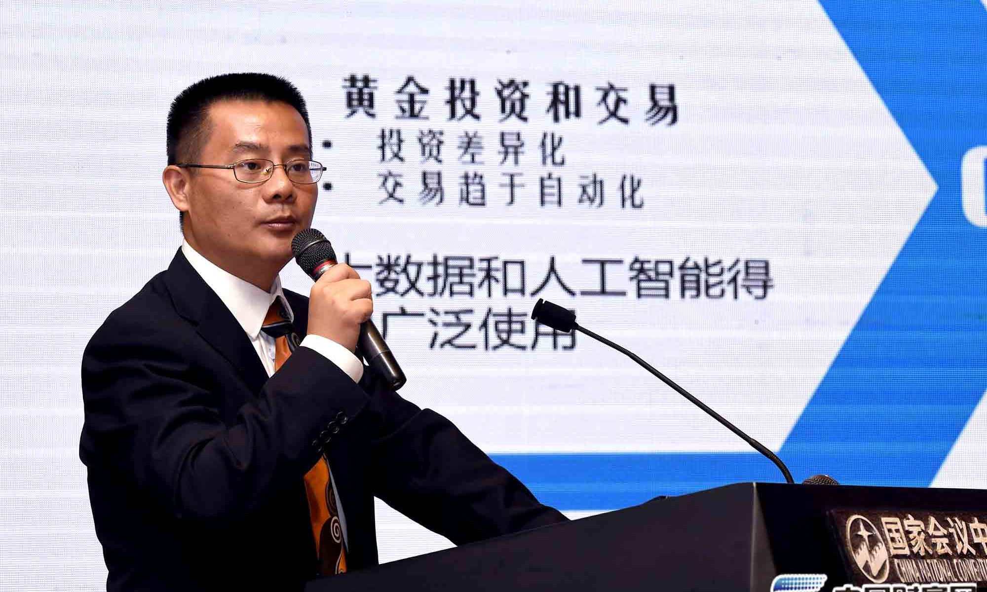 华为技术有限公司谢军发表演讲