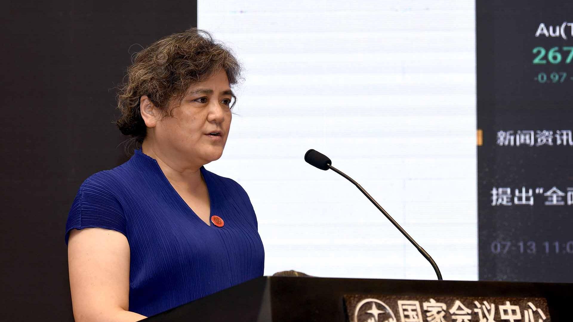 上海黄金交易所研究总监张爱农致辞