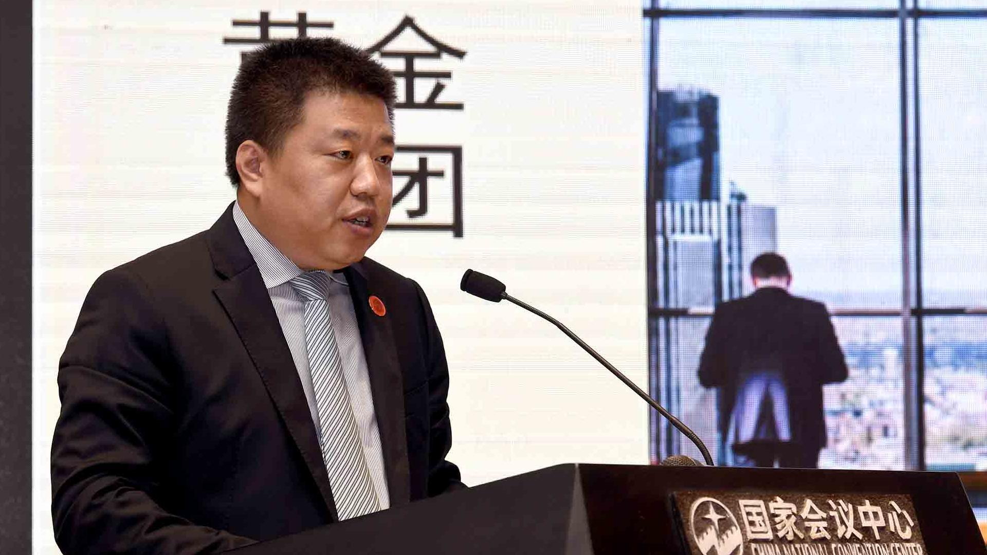 山金金控总经理张峰发表演讲
