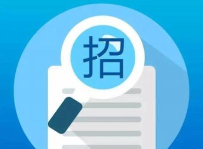 发改委法规司赴河北雄安新区开展招标投标工作专题调研