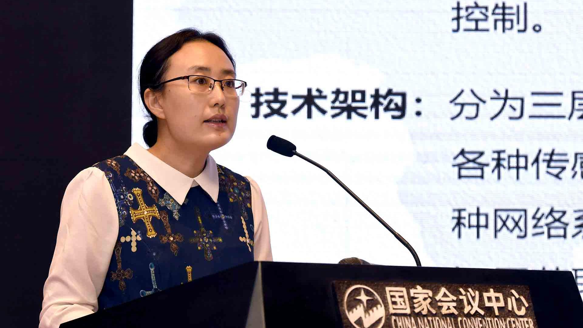 中国建设银行赵洁发表演讲