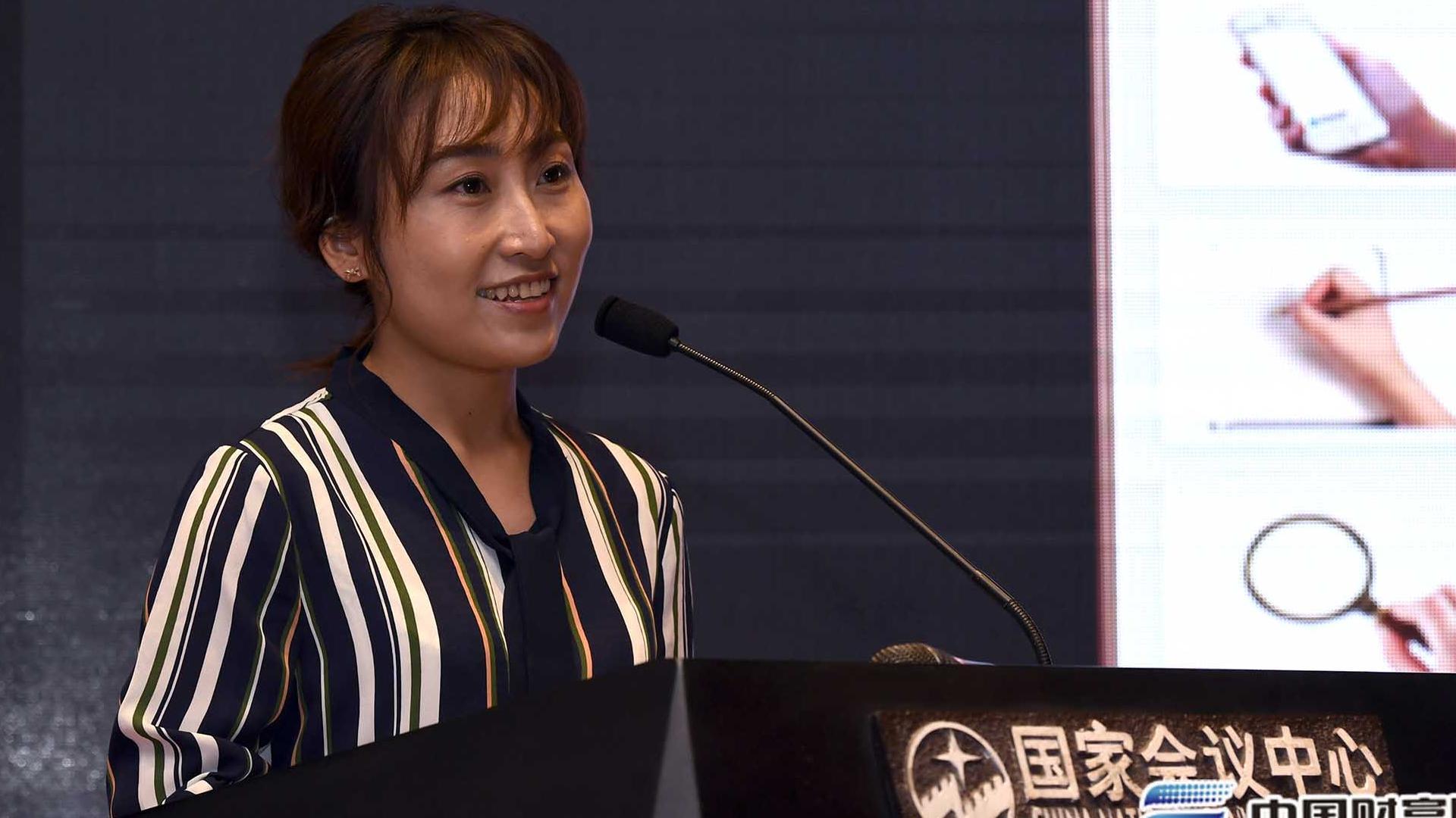 中国建设银行朱彦发表演讲