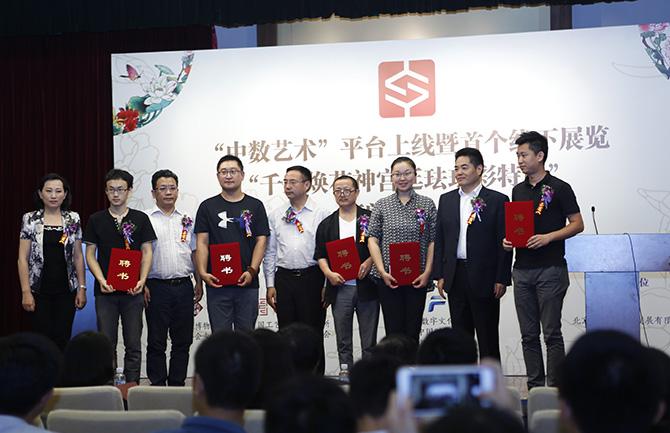 嘉宾为优秀青年艺术家颁发平台签约证书