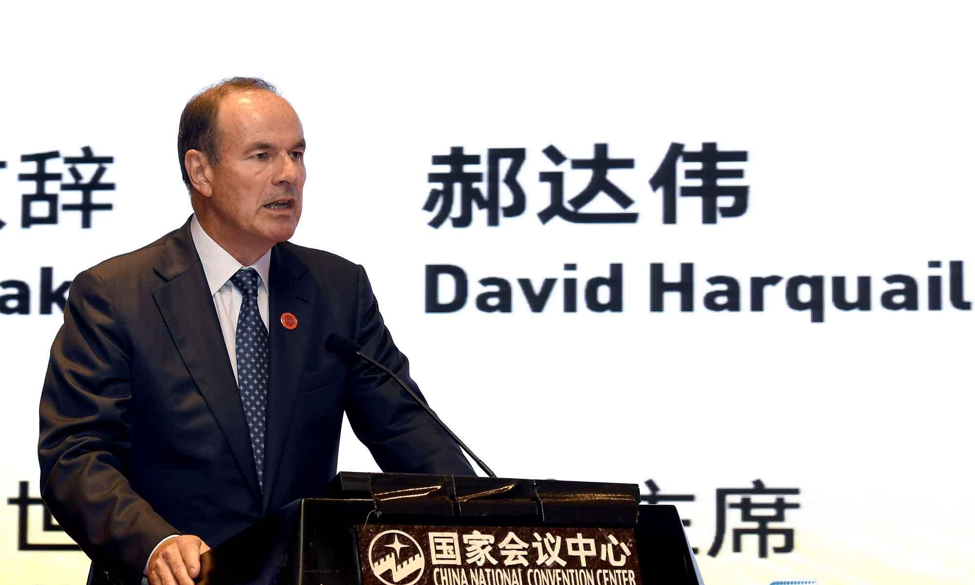世界黄金协会主席David Harquail致辞