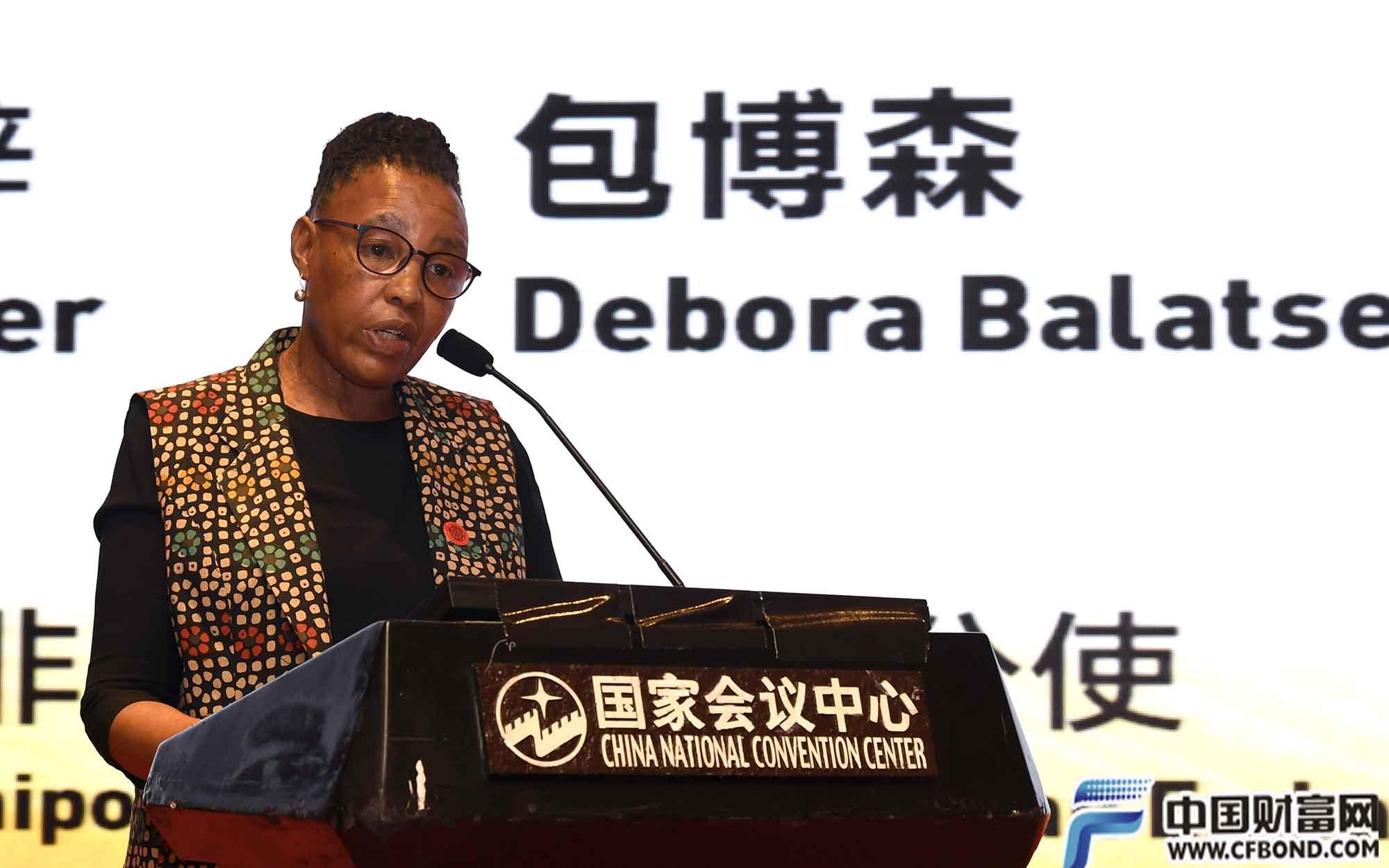 南非驻华大馆公使Debora Balatseng致辞