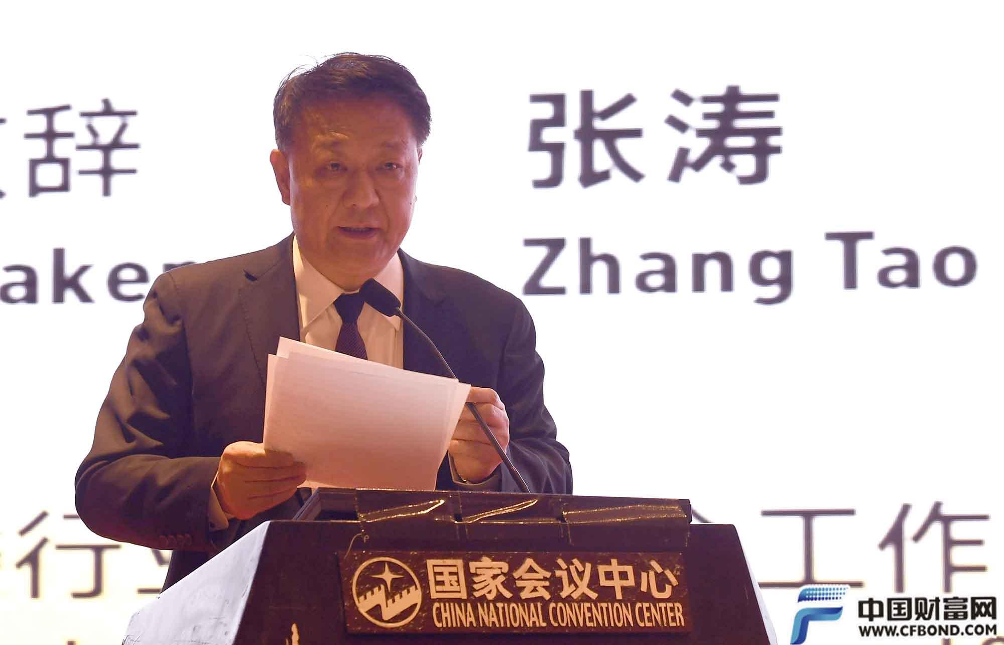 国资委行业协会商会工作局局长张涛致辞