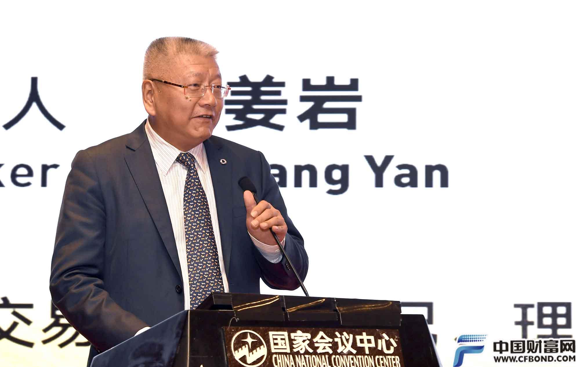 上海期货交易所理事长姜岩发表主题演讲