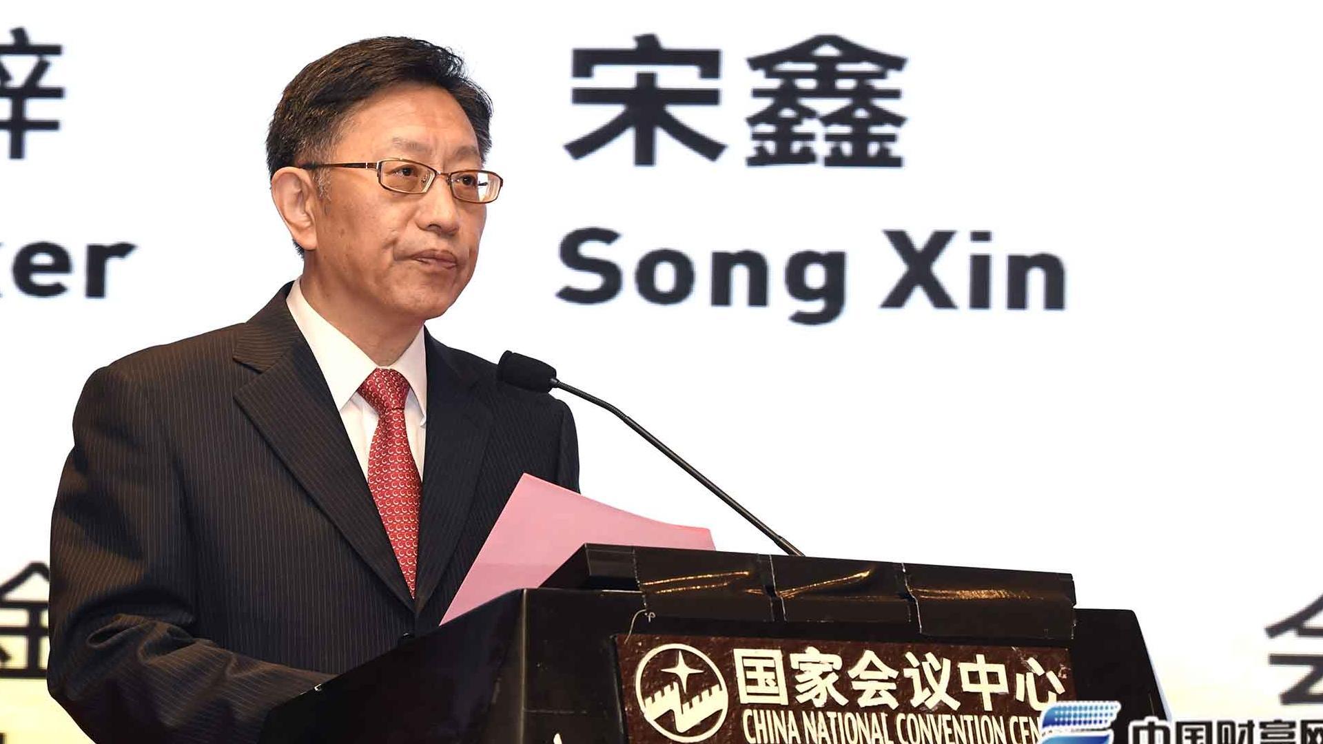 中国黄金协会会长宋鑫先生致辞