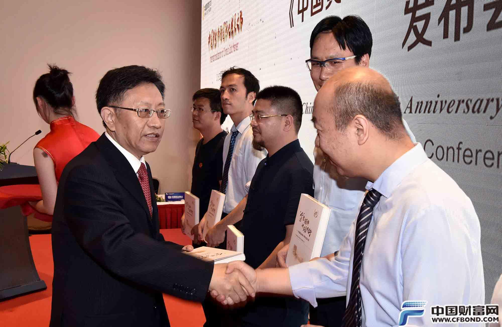 《中国黄金市场十五周年论文集》发布、赠书环节
