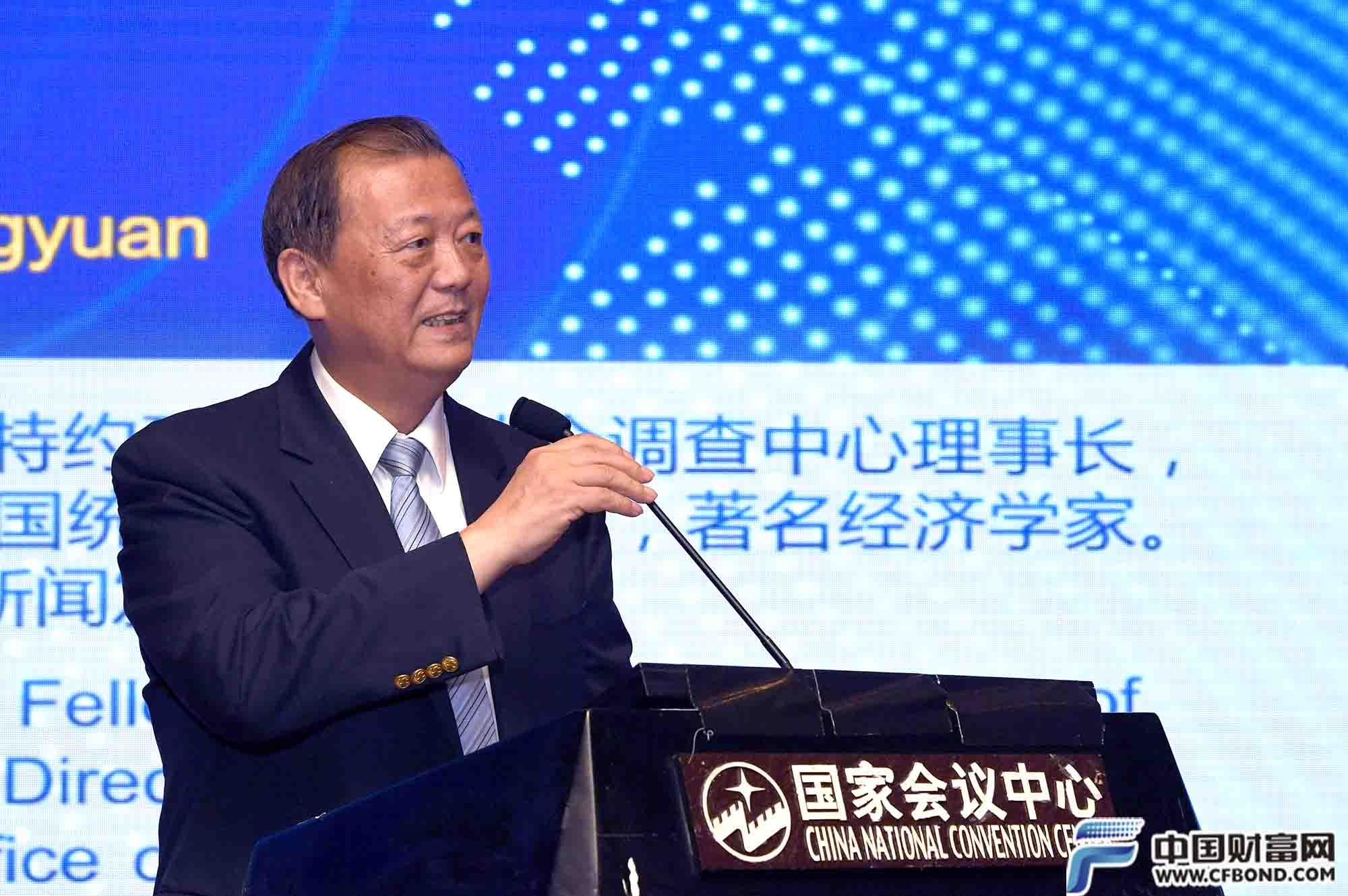 著名经济学家姚景源发表演讲