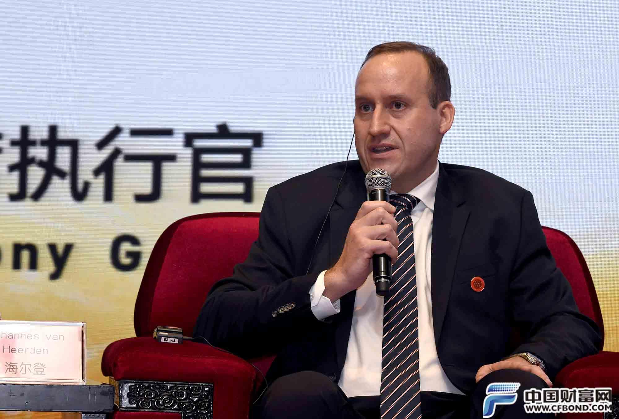 哈莫尼黄金矿业东南亚CEO海尔登发言