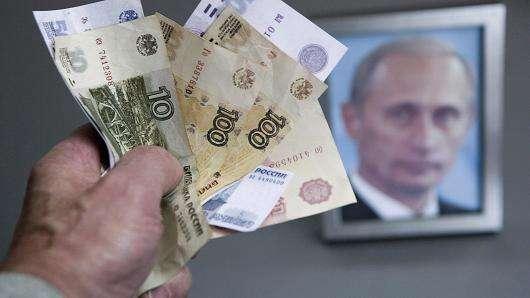 """俄罗斯超过12万人申请""""远东1公顷""""土地"""