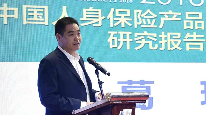 中国财富传媒集团党委书记、董事长葛玮致欢迎辞