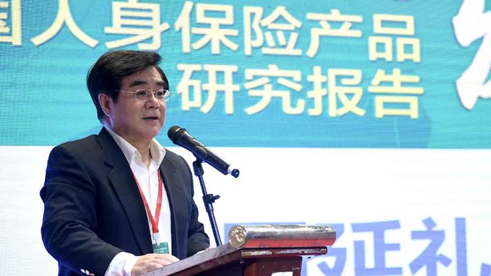 全国政协委员、中国保监会原副主席周延礼讲话