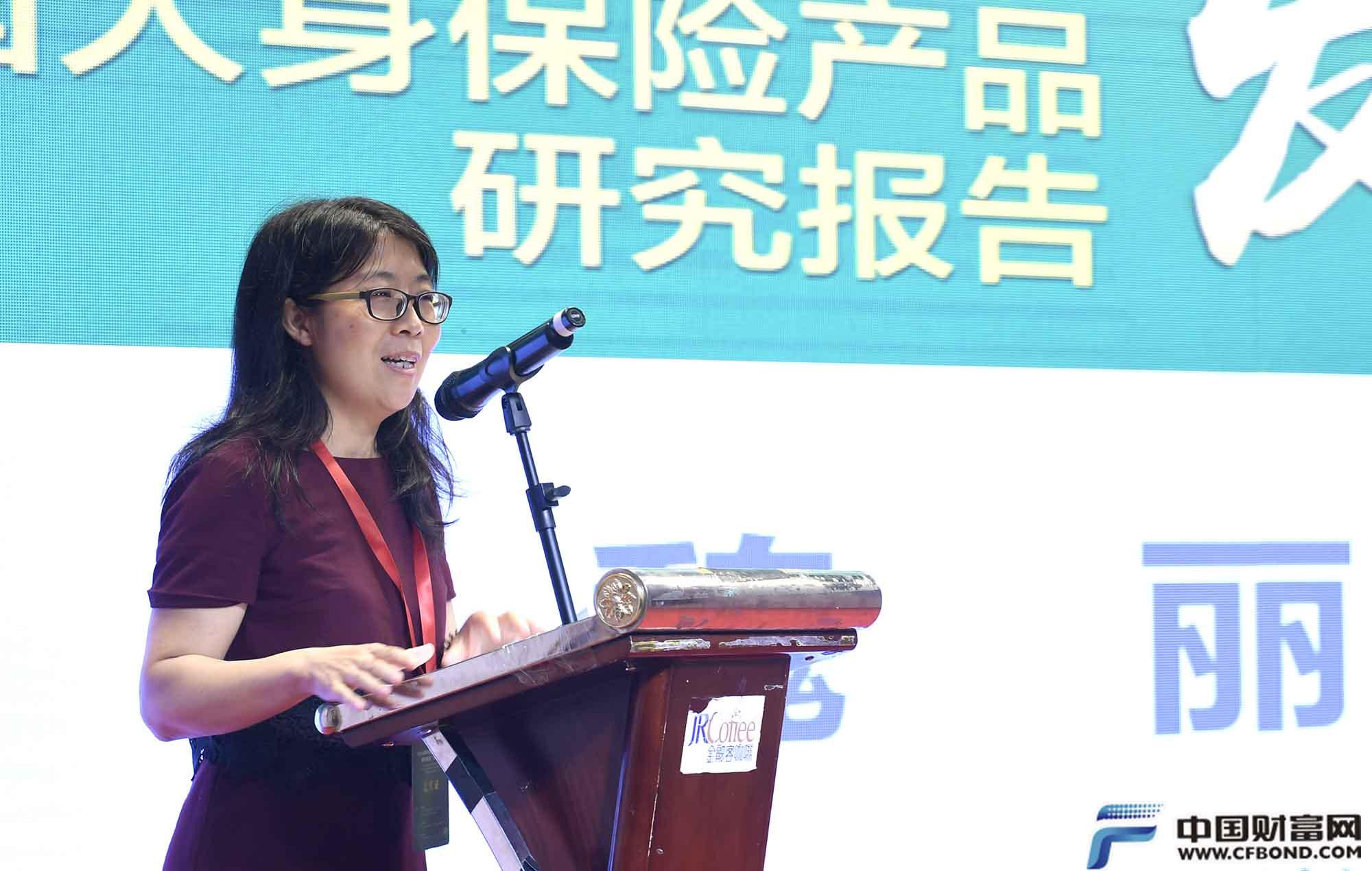 中国人民大学财政金融学院保险系主任魏丽发言