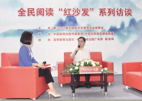 改革开放40年 中国出版谱新篇