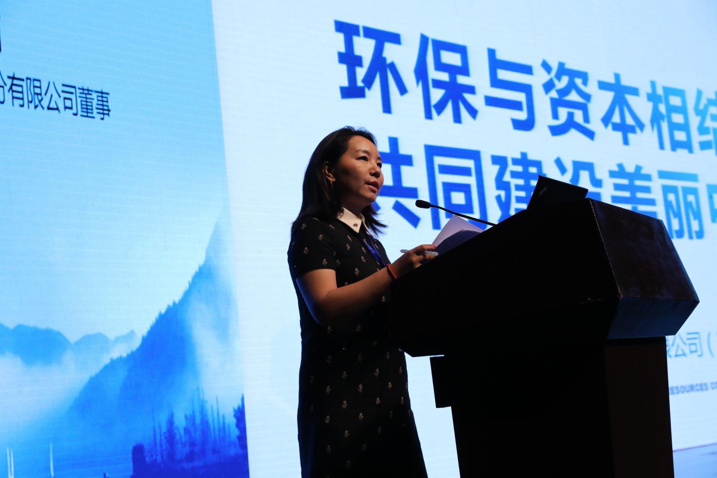 科融环境毛凤丽:把环保实业与公益结合起来