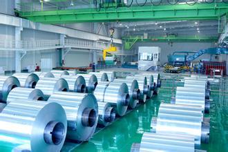 北京:上半年新产业新业态贡献全市约三分之一地区生产总值