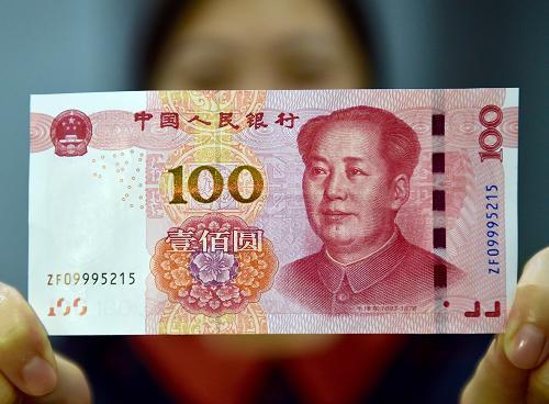 境外機構繼續增持人民幣債券