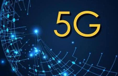 浙江出台推动5G网络规模试验和应用示范指导意见