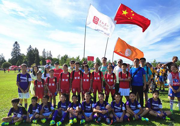 """2018年""""挪威杯""""国际青少年足球锦标赛结束 中国代表队获赞"""