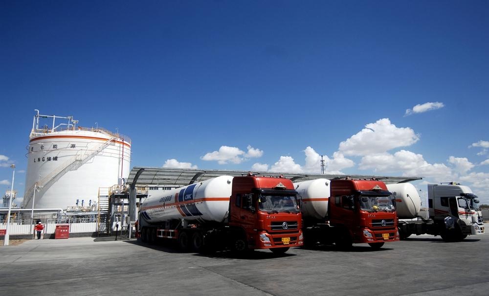 交通运输部拟深入推进水运行业应用LNG 2020年基本形成完备标准规范体系