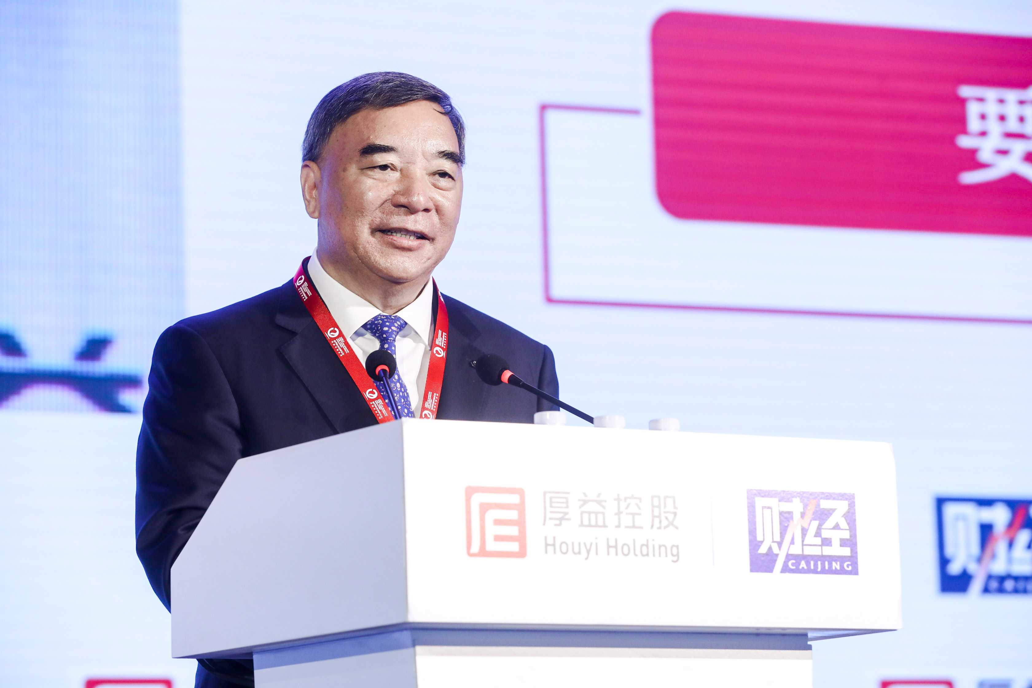宋志平,中国建材集团有限公司董事长