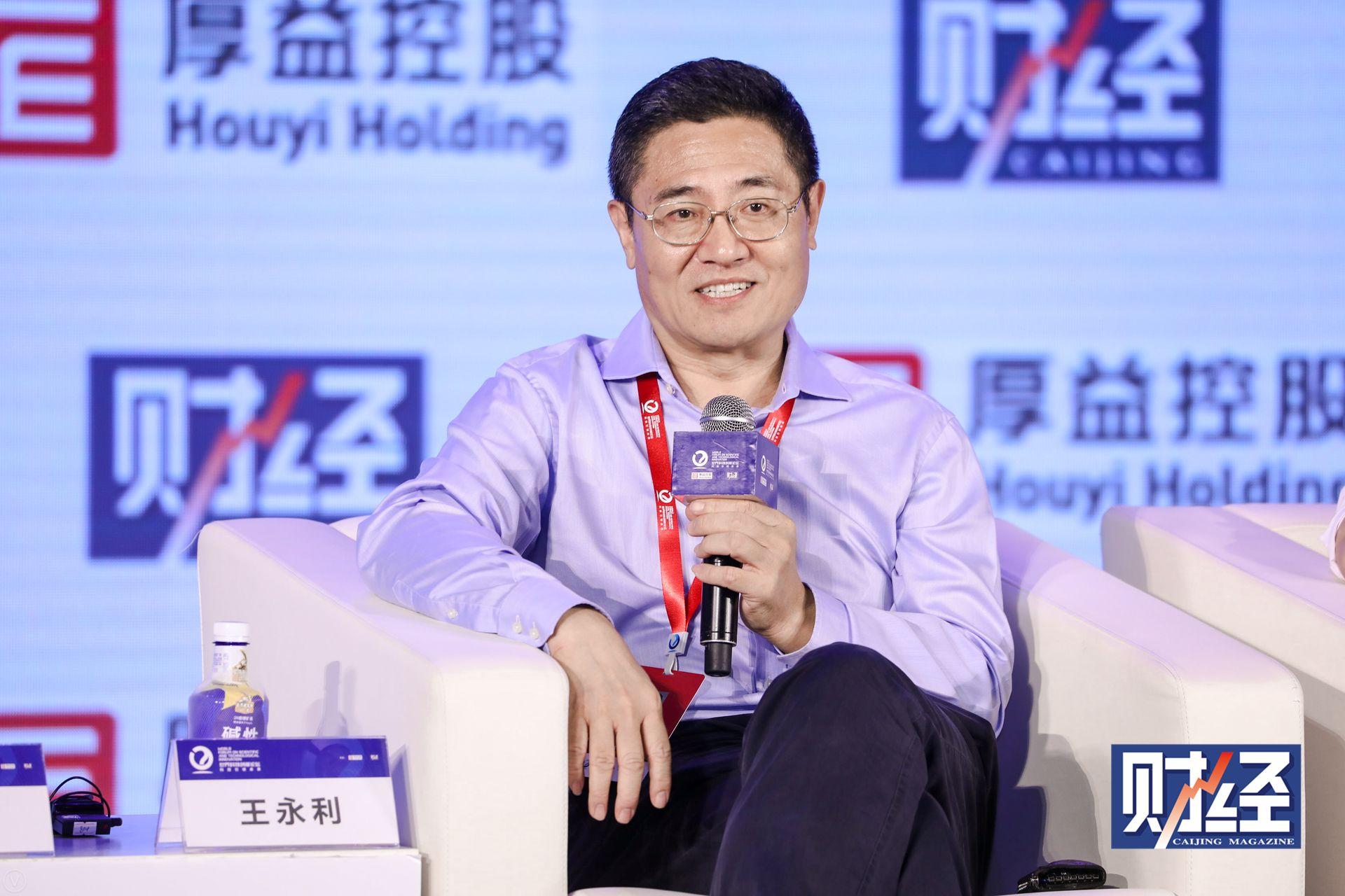 王永利,海峡区块链研究院院长、共享金融100人论坛理事长