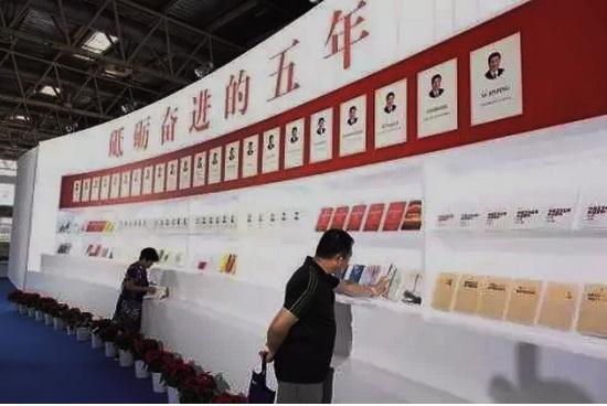 30余万种中外新书将亮相第25届图博会