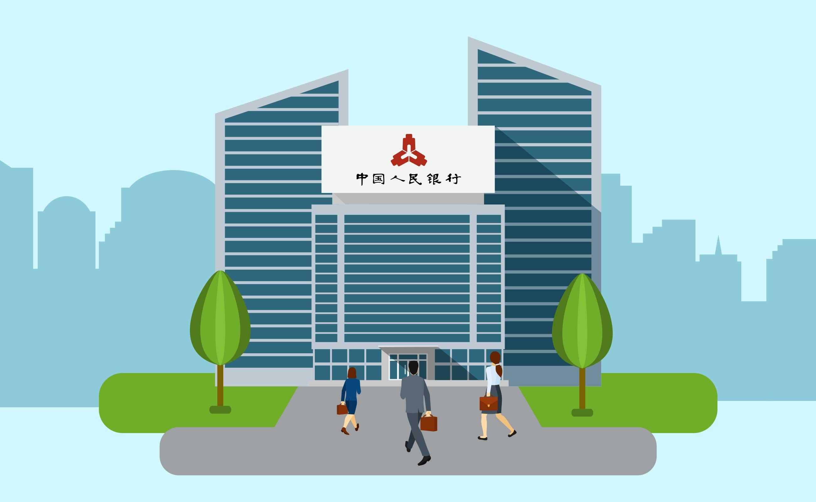 中国人民银行发布关于试点开展金融债券弹性招标发行的通知