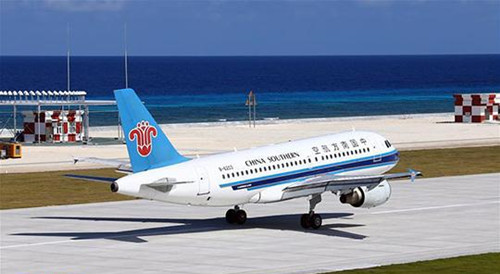 Feature: China poised to enter Brazil's civil aviation market