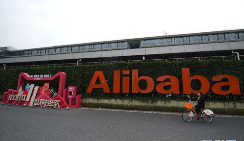 Alibaba buys stake in Turkish e-commerce company